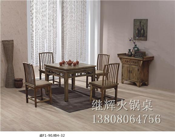 榆木餐桌设计图片大全